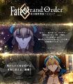 「Fate/Grand Order -絶対魔獣戦線バビロニア- 」ギルガメッシュ王のありがた~い御言葉を毎日賜ることができる日めくり万年カレンダー「ギルガメッシュ王の御言葉」登場!!