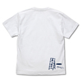 「THE IDOLM@STER」、萩原雪歩の「穴掘って埋まってますぅ」Tシャツなど新グッズが続々登場!