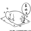 TVアニメ「七つの大罪 憤怒の審判」の放送が2021年1月に決定! ティザービジュアルも公開