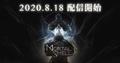 PS4向け新作ダークアクションゲーム「Mortal Shell(モータルシェル)」8/18配信開始