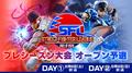 「ストリートファイターリーグ: Pro-JP 2020」9月下旬開幕! 6チームの全メンバーが発表!