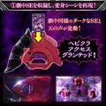 「ウルトラマンZ」、ヘビクラ/ジャグラス ジャグラーの変身アイテム「DXダークゼットライザー」が予約受付開始!!
