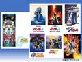 「ガンダムシリーズ」劇伴・主題歌・キャラソン、8月7日より一挙ストリーミング配信開始!