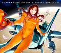 森口博子、「GUNDAM SONG COVERS 2」収録の「君を見つめて -The time I'm seeing you-」先行配信、本日スタート!