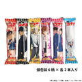 期間限定ショップ「名探偵コナンプラザ」にて、8月7日(金)よりスナック菓子が新発売! オンライン会場も実施中