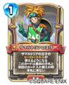 対戦デジタルカードゲーム「ドラゴンクエストライバルズ エース」8月13日(木)配信決定!