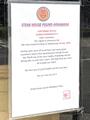 「ステーキハウス 听(ポンド)秋葉原店」が、7月29日をもって閉店