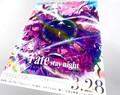 劇場版「Fate/stay night [Heaven's Feel]」III.spring song、新規カット含む最終章公開直前CMが公開! 初日舞台挨拶特別興行ライブビューイングも実施決定!