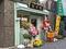 ラーメン店「凱婷縁(カイテイエン)」が、8月8日より営業中! 「青森 十三湖本家しじみらーめん 東京秋葉原店」跡地