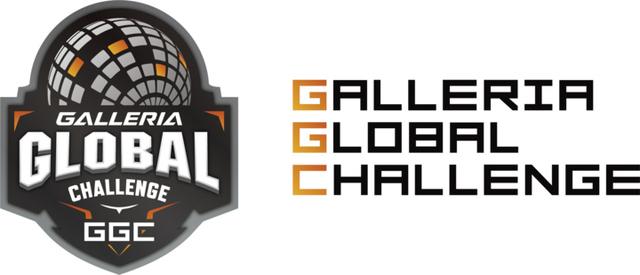eスポーツ大会「GALLERIA GLOBAL CHALLENGE 2020」が8月8日(土)より開催! 国内トップ16チームによる激戦