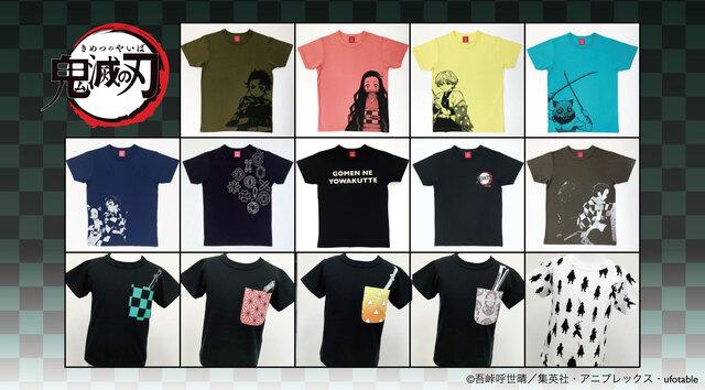 TVアニメ「鬼滅の刃」デザインTシャツ、OJICO公式サイトにて販売中!