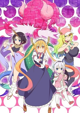 TVアニメ「小林さんちのメイドラゴンS」、京都アニメーション制作で2021年放送決定! ティザービジュアルも公開!!