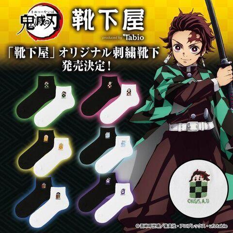 TVアニメ「鬼滅の刃」×「靴下屋」プロデュースの刺繍靴下が登場! ポケットから顔をだしたオリジナルイラストのかわいいデザイン