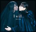 藍井エイル新曲「I will...」発売! ジャケットの裏側のイラストが話題沸騰!?