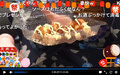 リモート夏祭りでビールもすすむ! 前田佳織里公式チャンネル「かおりんがゆく!~国王奮闘日誌~」第4回レポート!