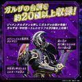 「魔進戦隊キラメイジャー」、キラメイシルバー邪悪化の際に誕生した「邪気解放ブレス DXヨドンチェンジャー」が登場!