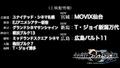 劇場アニメ「グリザイア:ファントムトリガー THE ANIMATION スターゲイザー」、佐倉綾音のコメントが到着! 上映館数の拡大も決定