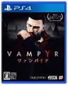 数々の大賞を受賞したホラーアクションRPG「ヴァンパイア(Vampyr)」発売決定!