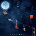 nano.RIPEの新曲「イトシキヒビ」、声優・伊藤かな恵とのDuet Version MVが公開!