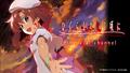 「niconico」に「ひぐらしのなく頃に オフィシャルチャンネル」が本日オープン! 8月23日開設記念特番に保志総一朗と中原麻衣が出演!