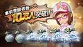\10万人を突破/ スマートフォンで楽しめる新作野球RPG「ベースボールスーパースターズ」事前登録受付中!