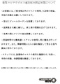 妖怪ウォッチ「妖怪学園Y」コラボカフェ、8月18日(火)~9月11日(金)まで期間限定でオープン!