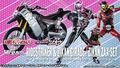 今日は何の日? 8月19日は「バイクの日」! 「仮面ライダー」「FGO」「ドラゴンボール」に「ばくおん!!」までバイクにちなんだフィギュア10選!
