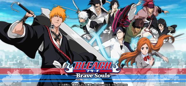 3Dアクションゲーム「BLEACH Brave Souls」Steam版が本日より配信! 記念ログインボーナスも配布