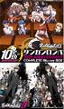 「ダンガンロンパ」10周年記念! 「なぞともカフェ」開催、アニメ全話収録Blu-ray BOX発売など新情報を公開!