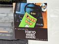 多数のゲームメーカーから正式許諾を得たゲームバー「TOKYO VIDEO GAMERS」が、8月21日より営業中!