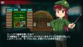 Switch向け「SEGA AGES ヘルツォーク ツヴァイ」、8月27日(木)より配信決定!