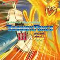 「セガ名作サントラCD」第4弾が本日から公開! 「SHINOBI 忍」など懐かしのタイトル盛り沢山!