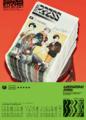 2次元と3次元を行き来するボーイズグループが念願の1stアルバムを発売! 「学芸大青春」インタビュー!【新人さん、いらっしゃい!第17回】
