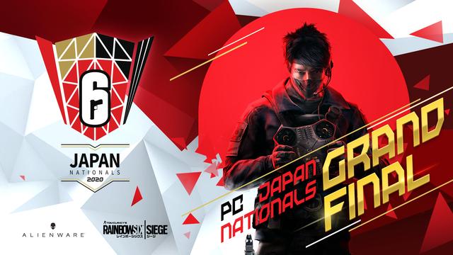 「レインボーシックス シージ」のeスポーツ大会、PCジャパンナショナルズ グランドファイナルが8月23日と9月6日に開幕!