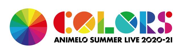 世界最大のアニソンフェスはコロナにどう対峙したのか? 「Animelo Summer Live」統括プロデューサー・齋藤光二インタビュー
