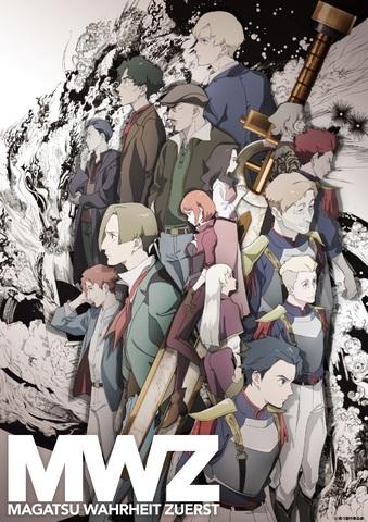 TVアニメ「禍つヴァールハイト -ZUERST-」、2020年10月より放送開始! OPは黒崎真音、EDがH-el-ical//が担当!!