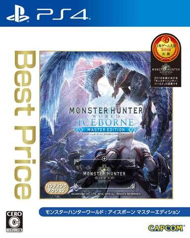 発売1周年を迎える「モンスターハンターワールド:アイスボーン」、PS4版がベストプライスになって再登場! ダウンロード版も価格改定!!