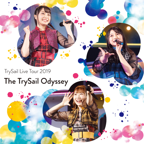 "TrySail、自身最大規模のライブツアー「TrySail Live Tour 2019""The TrySail Odyssey""」の音源を一斉配信!"