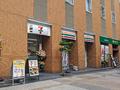 コンビニエンスストア「セブン-イレブン 秋葉原駅北店」が、8月26日リニューアルオープン!