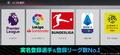 スマホ向け新作サッカーゲーム「EA SPORTS FIFA MOBILE」、本日より事前受付開始!