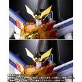 「超合金魂 GX-68 勇者王ガオガイガー」の強化装備が装いも新たに登場! 2020年9月再販予定!!