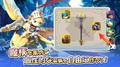超かわいい3DMMORPG「ルミア サガ-ちび萌え自由大冒険」、8月28日配信スタート! 「小林さんちのメイドラゴン」とコラボ決定!!