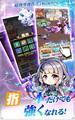 放置だけで冒険できる! 放置系カードRPG「夢境ワールド~元素使いの大冒険~」配信開始!!