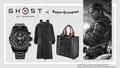 「Ghost of Tsushima(ゴースト・オブ・ツシマ)」の腕時計、コート、バッグが登場! 現在予約受付中!