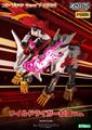 「コトブキヤ」より、闘志をむき出しにした「ワイルドライガー紅蓮Ver.」がHMMゾイドシリーズに登場!