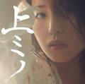 鈴木みのりとラーメンYouTuber「SUSURU TV.」がコラボ! 2ndアルバム「上ミノ」発売記念