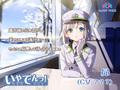 鉄道×ASMR音声作品「いやでんっ! ~癒やしの寝台列車~」、第2弾は9月7日(月)より販売!キービジュアルも公開!