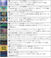 """ゲームセンターの臨場感が""""自宅""""でよみがえる! 「アストロシティミニ」、「バーチャファイター」を含む収録タイトル全36作品公開!"""