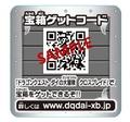 「ドラゴンクエスト ダイの大冒険」より、メタルコレクション「ダイコレ 第1弾」&立体ディスプレイフィギュア「ビジュアルフィギュア」が10月24日(土)発売!