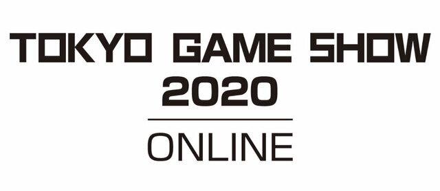 「東京ゲームショウ2020 オンライン」インディーゲーム選考出展80タイトルが決定! 「ファイナリストを当てよう」キャンペーンも開催!